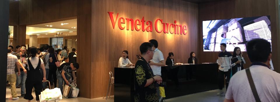 VenetaCucineFirstBannerKBC2017
