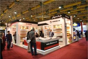 WoodexMedex Iran