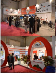 Woodex Medex Iran