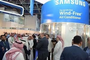 HVAC R Expo Saudi