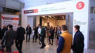 batimat_russia_2017_30_03_114