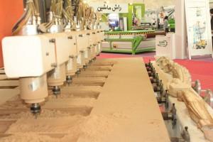 Wood Show Iran