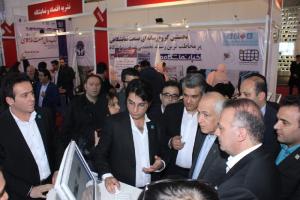 HVAC&R IRAN