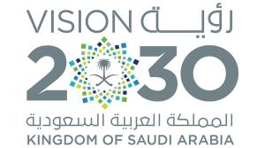 kingdom-of-saudi-arabia-vision-2030-logo-vector